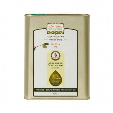 שמן זית ארבניקה - 2 ליטר