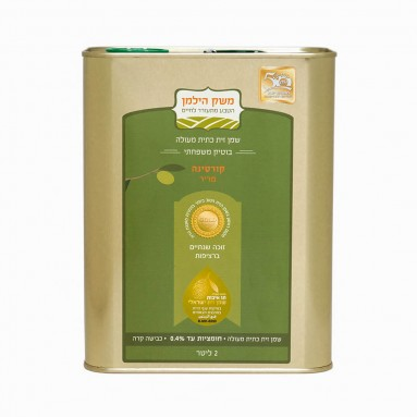 שמן זית קורטינה - 2 ליטר