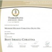 שמן זית קורטינה הטוב בישראל 2019