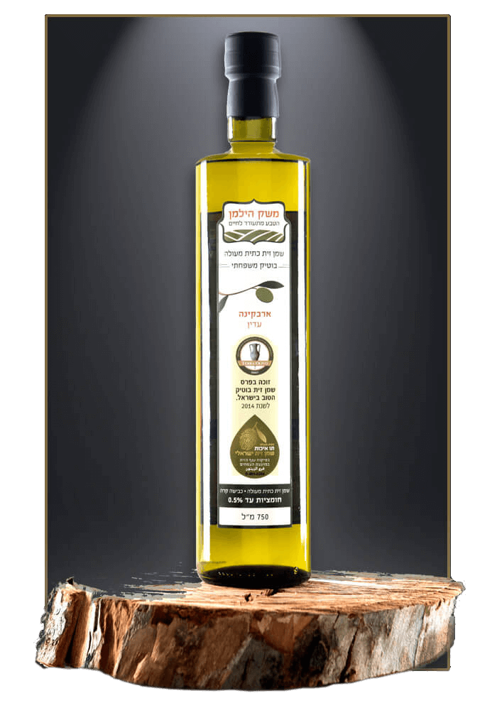 שמן זית הטוב בישראל